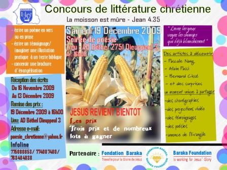 Affiche Concours de Littérature Chrétienne (CLC) 2009 à Dakar réalisé par Wilde Rosny NGALEKASSAGA pour le comité d'organisation du CLC 2009.
