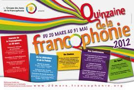 Quinzaine Francophonie 2012 au Sénégal photo prise sur le site www.auf.org