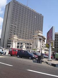 Université Senghor d'Alexandrie photo prise sur le site www.fr.wikipedia.org