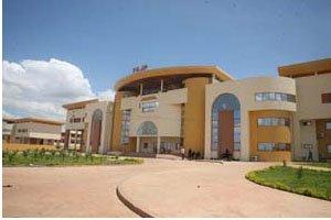 Université de Bamako photo prise sur le site www.djaladjomathematiques.blogspot.com